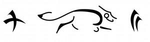Wolf Mask rune